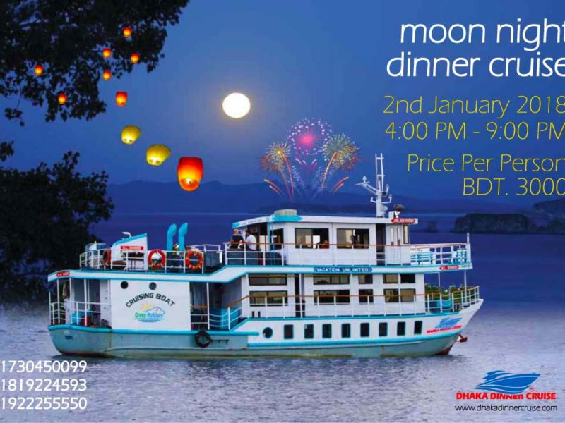 Moon Night Dinner Cruise